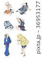 北斎漫画 浮世絵 葛飾北斎のイラスト 36953177