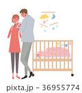 子育てする夫婦 イラスト 36955774