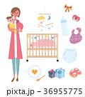 子育て 赤ちゃん 母親のイラスト 36955775
