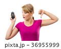 女性 メーター 計器の写真 36955999
