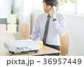 スマホ スマートフォン ビジネスの写真 36957449