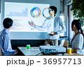オフィス ビジネス 打合せ プロジェクター スクリーン 36957713
