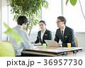 打合せ ビジネス 作業員の写真 36957730