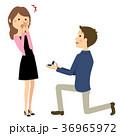 人物 カップル プロポーズのイラスト 36965972
