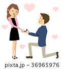人物 カップル プロポーズのイラスト 36965976