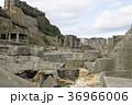 軍艦島 廃墟 世界遺産の写真 36966006
