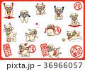 パグ 犬 戌年のイラスト 36966057