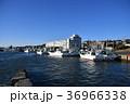 外川漁港 漁船 漁港の写真 36966338