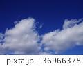 空 青空 快晴の写真 36966378