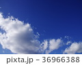 空 青空 快晴の写真 36966388