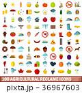100 100 農業ののイラスト 36967603
