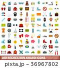 100 100 娯楽のイラスト 36967802