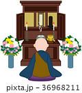 住職 お坊さん 僧侶のイラスト 36968211