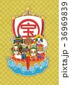 戌年 七福神 犬のイラスト 36969839