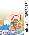 七福神(戌年) 36970434