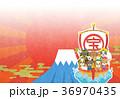 戌年 七福神 犬のイラスト 36970435