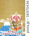 犬 七福神 戌年のイラスト 36970436