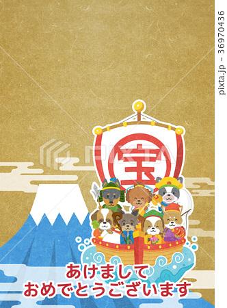 七福神(戌年) 36970436