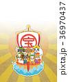 七福神(戌年) 36970437