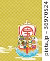 戌年 七福神 犬のイラスト 36970524