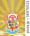 七福神 戌年 犬のイラスト 36970525