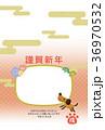 戌年 年賀状 犬のイラスト 36970532