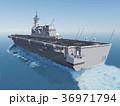 ヘリ空母☆ひゅうが型護衛艦 36971794