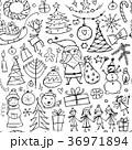 クリスマス サンタ サンタクロースのイラスト 36971894
