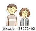 兄妹 友達 笑顔のイラスト 36972402