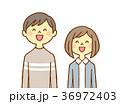 兄妹 友達 笑顔のイラスト 36972403