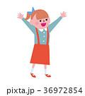 喜ぶ 女の子 イラスト 36972854