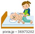 介護 清拭 お爺さんのイラスト 36973202