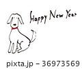 犬 36973569