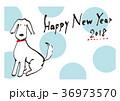 犬 36973570