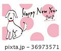 犬 36973571