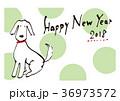 犬 36973572