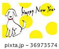 犬 36973574