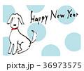 犬 36973575