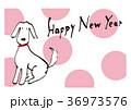 犬 36973576