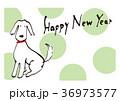 犬 36973577