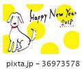 犬 36973578