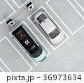 電気自動車 充電 充電スタンドのイラスト 36973634