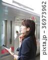 女性 聞く ビジネスウーマンの写真 36973962