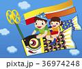 男の子 女の子 鯉のぼりのイラスト 36974248