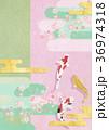 和 鯉 背景素材のイラスト 36974318