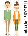 夫婦 カップル 若いのイラスト 36974711