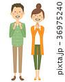 夫婦 カップル 若いのイラスト 36975240