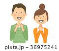夫婦 カップル 若いのイラスト 36975241