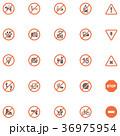 セット 組み合わせ 禁止のイラスト 36975954