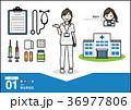 職業:看護師 (nurse) 36977806
